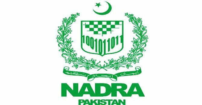 NADRA NICOP Application & Tracking Procedure | Web pk