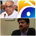 Indian Foreign Minister Yashwant Sinha Support Geo & Hamid Mir