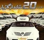 20 Lucky Winners of Ufone Shah-Car Offer