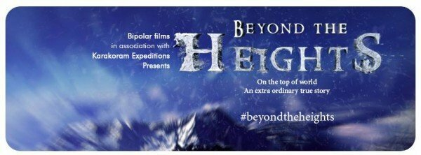 beyond-the-heights-trailer