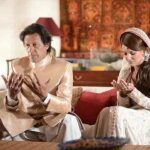 Reham Khan Got Married to Imran Khan