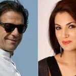 Imran Khan To Give His Wedding News to the Nation