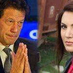 Imran Khan and Reham Khan Marriage