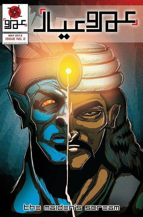 umro ayar ki kahaniyan The Comic Book