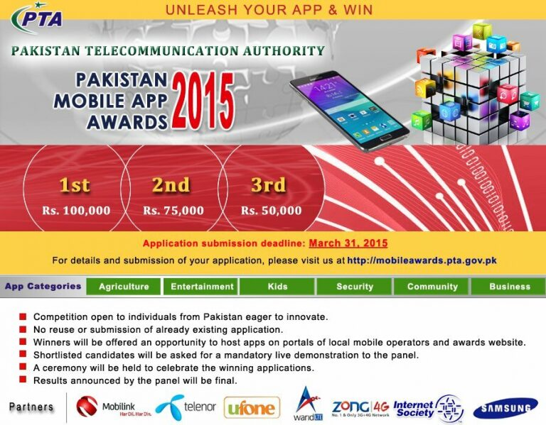 pakistan mobile operator forecast 2009 Malawi - telecoms, mobile and broadband - statistics and analyses table 17 – forecast – mobile subscribers in malawi.