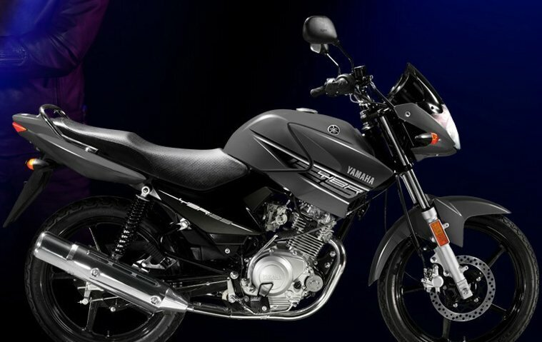 Yamaha YBR125 Specs, Review and Price in Pakistan | Web pk