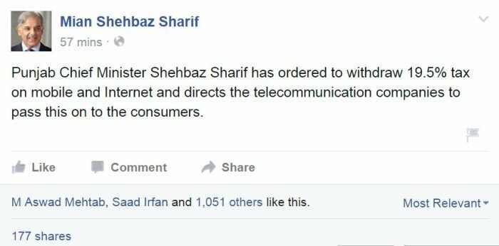 Shahbaz Sharif Announcement