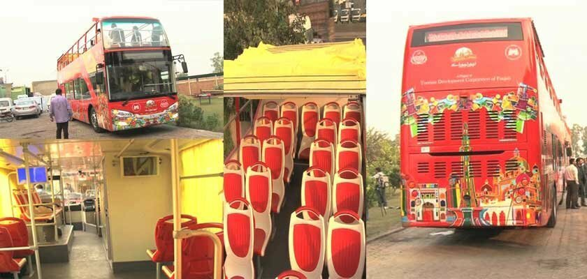 Lahore-Sightseing-Bus