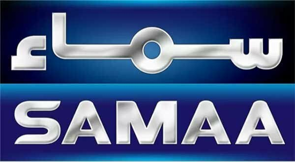 Top 10 News Channels in Pakistan: SAMAA TV is at Top | Web pk