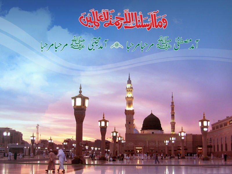 Celebrating-eid-e-milad-un-nabi-Pics