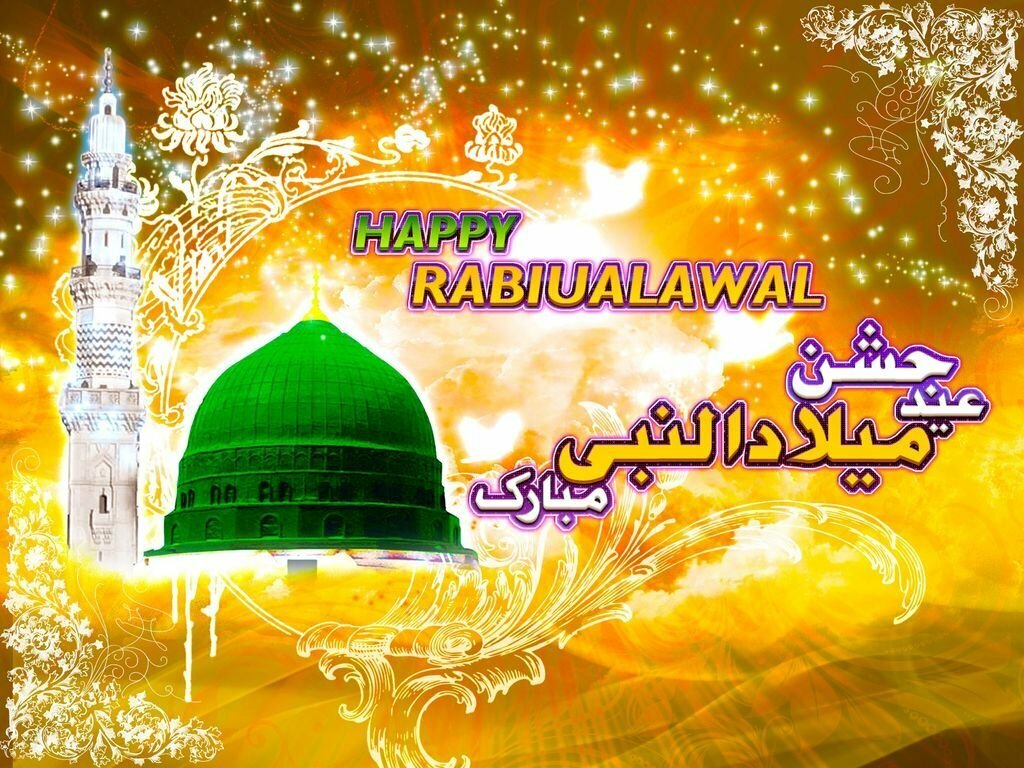 Happy-Eid-Milad-un-Nabi-Wallpapers