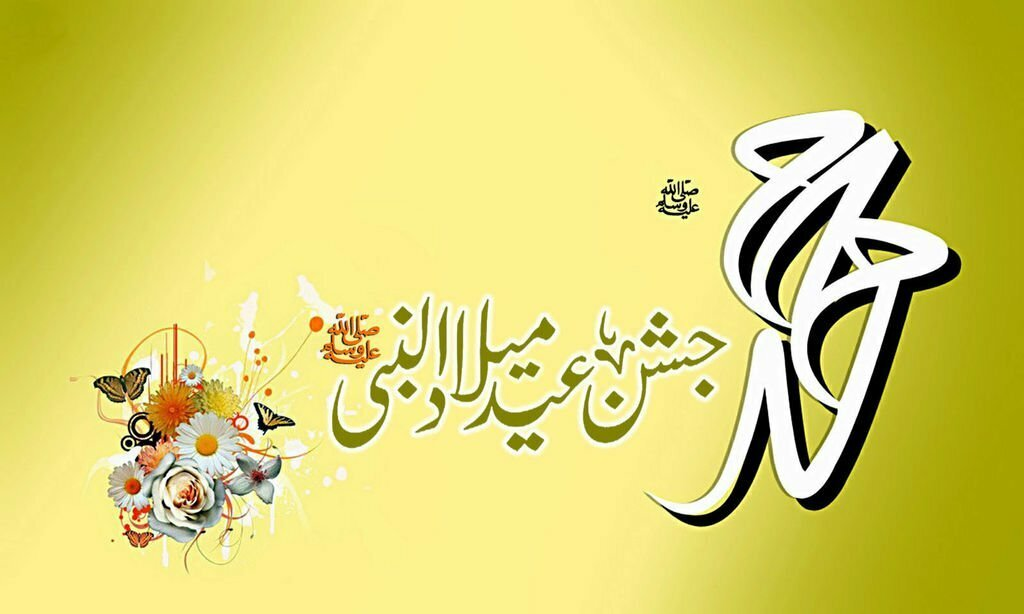 Jashn-e-Eid-Milad-un-Nabi-Photos-images