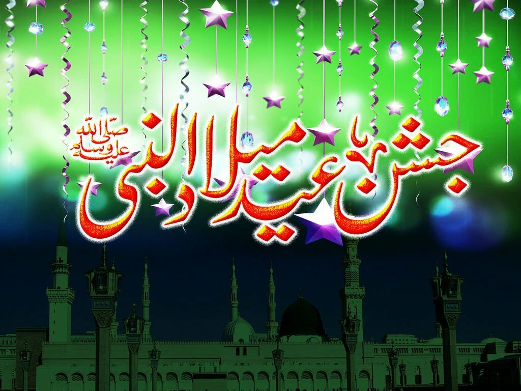Latest-HD-Jashan_e_Eid-Milad_un_Nabi-Mubarak-Green-Wallpaper-Normal