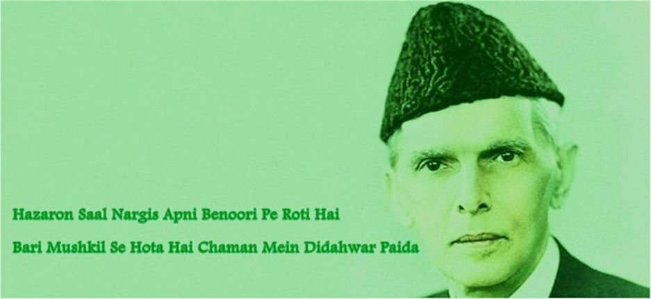 Quaid-e-Azam-Day-2015-Pictures-Wallpaper-Sms-Cover-photo-Facebook-Covers-Images-Quotes-8
