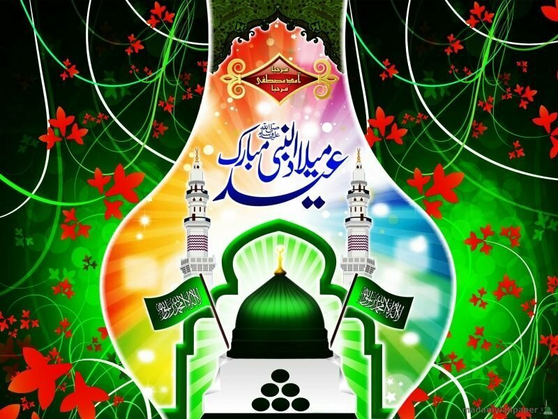 card eid milad un nabi star