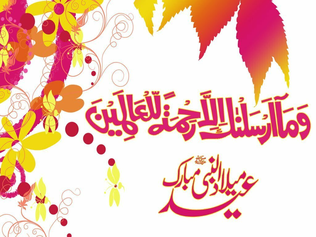 eid e milad 2015 hd wallpapers