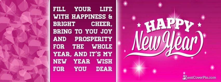 latest-happy-new-year-2016-fb-cover-photo