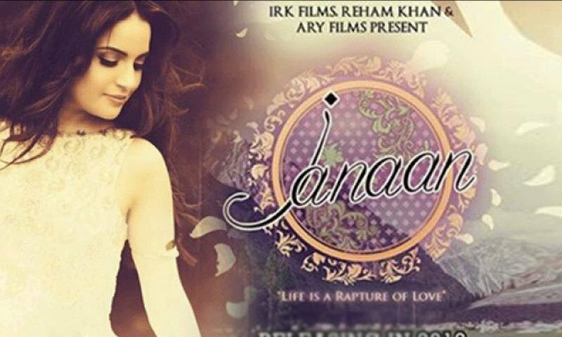 Janaan-by-Reham-Khan