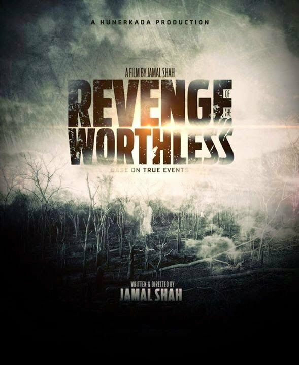 Revenge-of-the-worthless-official-poster
