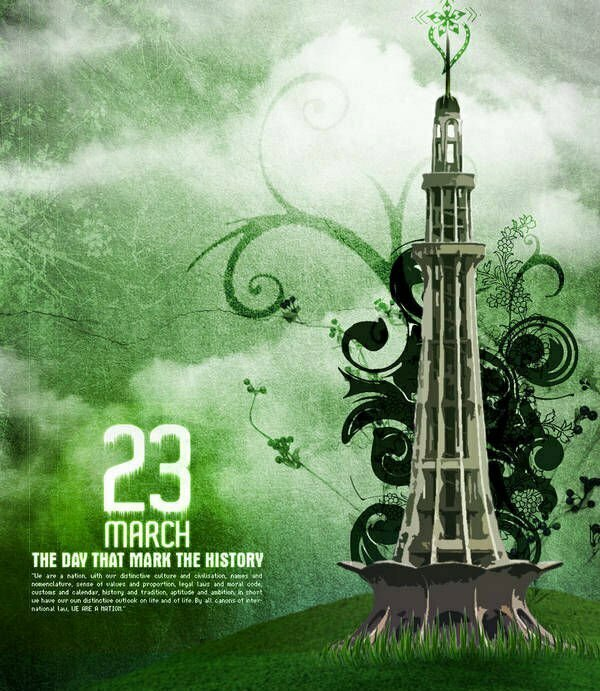 short essay on pakistan day celebration 23 march Essay on pakistan day celebration 23 march 14th august pakistan independence day manchester 2016 pakistan day celebration essay 120 words.