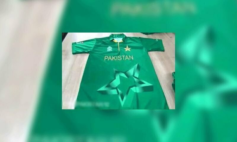3D star in printed on shirt