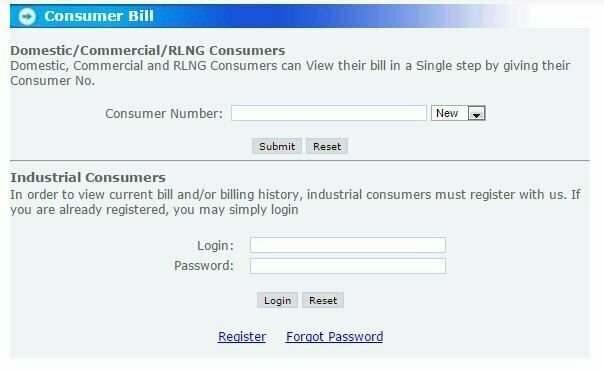 How to Check SNGC Sui Gas Bill Online