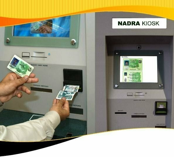What is NADRA e-Sahulat, What are KIOSK Services? | Web pk
