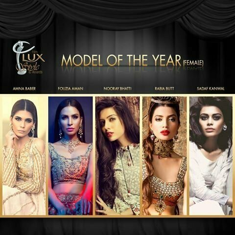 Lux Style Awards 2016 – Nominations and Voting | Web pk