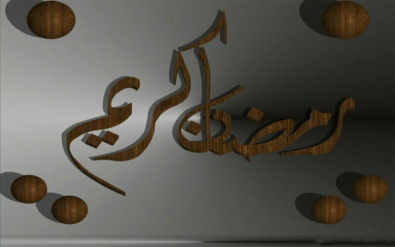 Ramzan 2016 Wallpapers (11)
