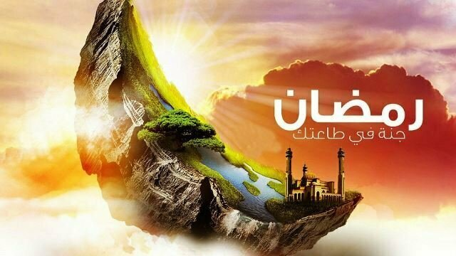 Ramzan 2016 Wallpapers (7)