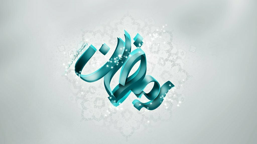 Ramzan 2016 Wallpapers (9)