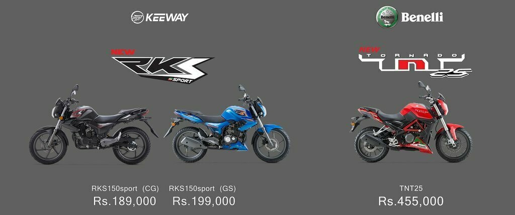 buraq automobile brings benelli keeway motorcycles in pakistan specs price pics. Black Bedroom Furniture Sets. Home Design Ideas