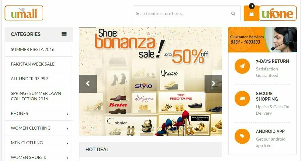 Online eid shopping in pakistan top 6 shopping sites for Online discount shopping sites