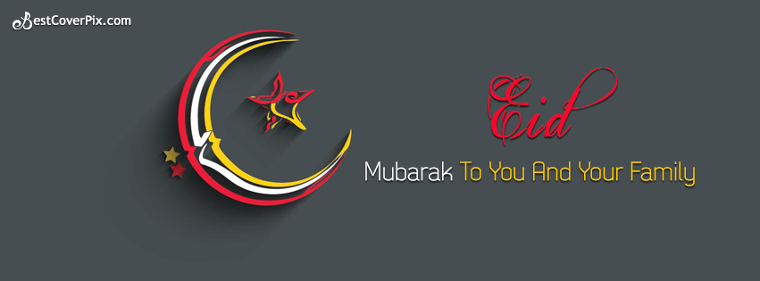 eid-mubarak-to-your-family-facebook-cover