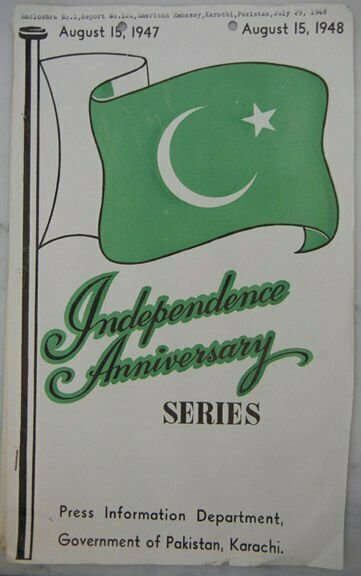 Pakistan_PID_Release_for_Independence_Series_1948