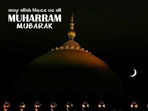 allah-blessings-muharram-mubarak-wallpaper