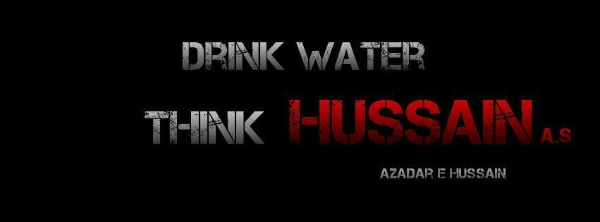 drink-water-think-hussain-fb-cover-picture