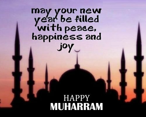 happy-muharram-wallpapers-printable
