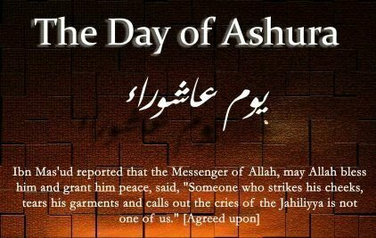 day-of-ashura-wallpaper