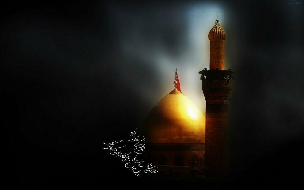 moharram_wallpaper_by_islamicwallpers-1024x640