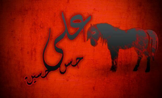 muharram-youm-e-ashura-wallpapers-2015-2016-hd-1