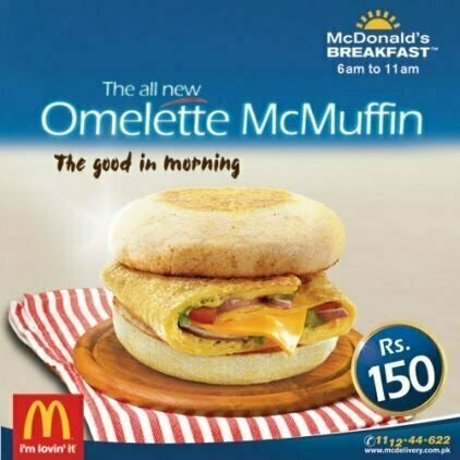 omelette-mcmuffin