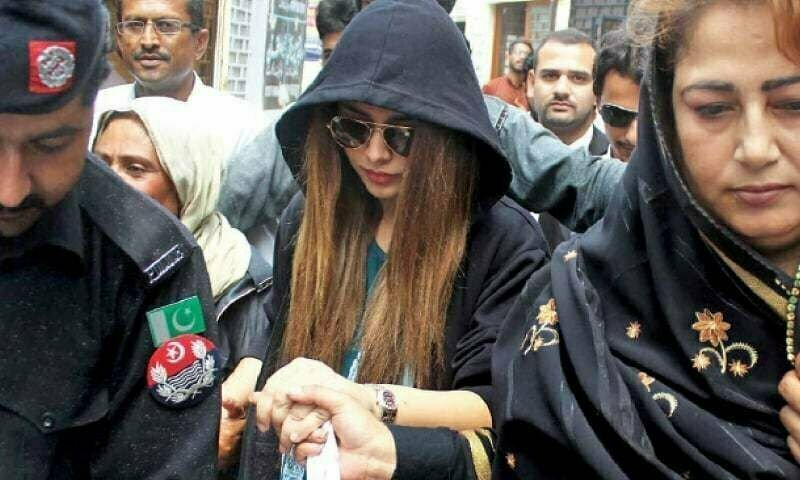 ayyan-ali-money-laundering-case