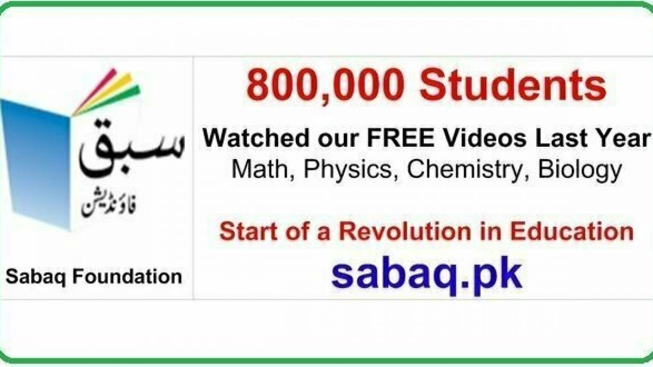 Sabaq pk offers Free Math, Physics, Bio & Chemistry Videos Online
