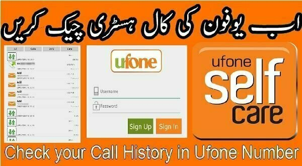 Ufone Self Care Login to Check Call History, Package Details and