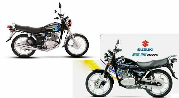 Suzuki GS 150 vs GS 150 SE: Price and Specs Comparison | Web pk