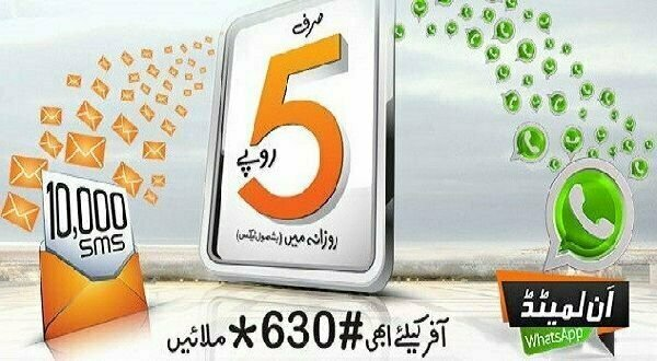 Ufone WhatsApp Packages 2017 Prices & Subscription | Web pk
