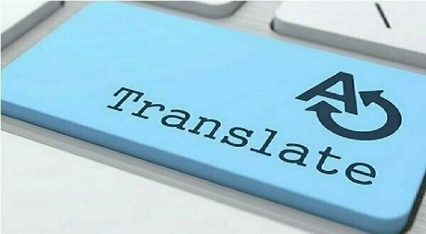 Best 10 English to Urdu Translation Apps | Web pk