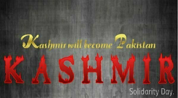 Youm E Kashmir Day 2020 Quotes Sms Wallpapers Web Pk