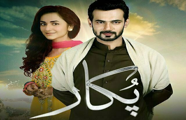 Top Pakistani Dramas of 2018 | Web pk